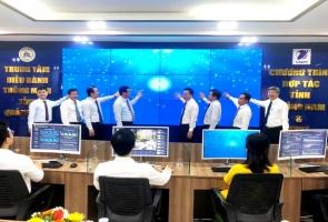 """Từ ngày 1/5, Quảng Nam chính thức đưa ứng dụng """"Quảng Nam trực tuyến"""" vào vận hành"""