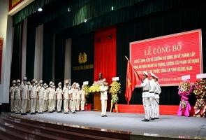 Công an tỉnh Quảng Nam tổ chức Lễ công bố Quyết định thành lập Phòng An ninh mạng và phòng, chống tội phạm sử dụng công nghệ cao